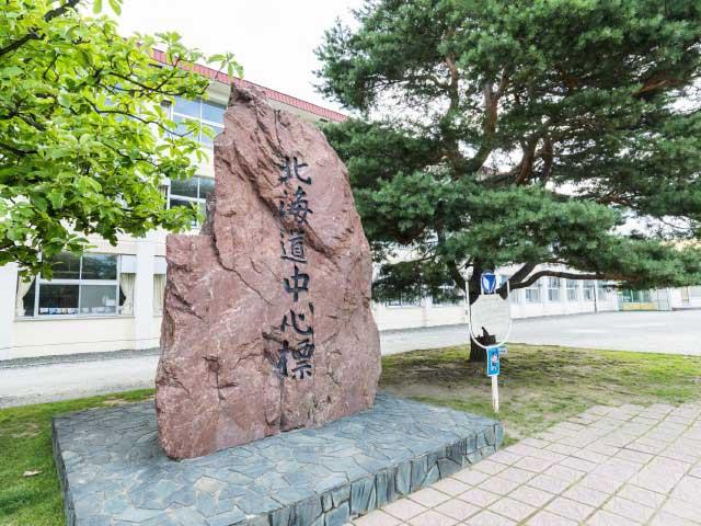北海道中央経緯度観測標(北海道中心標)