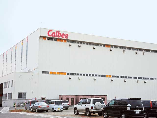 カルビー千歳工場(見学)