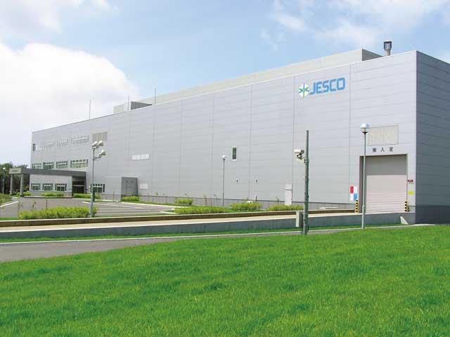 中間貯蔵・環境安全事業 北海道PCB処理事業所(見学)