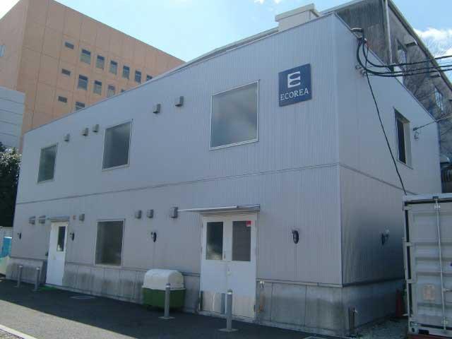エコーレア化粧品工場第一(見学)