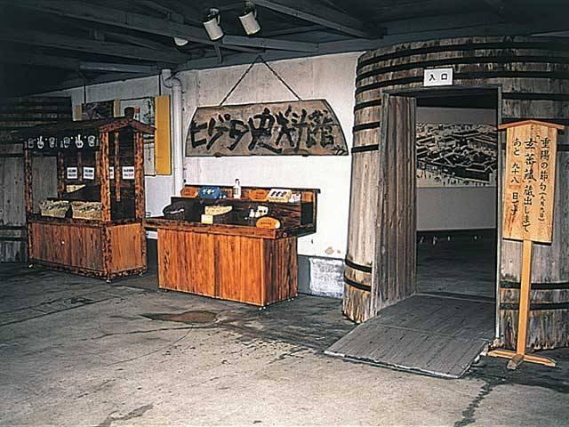 ヒゲタ醤油銚子工場(見学)