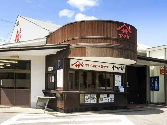ヤマサ醤油工場見学センター