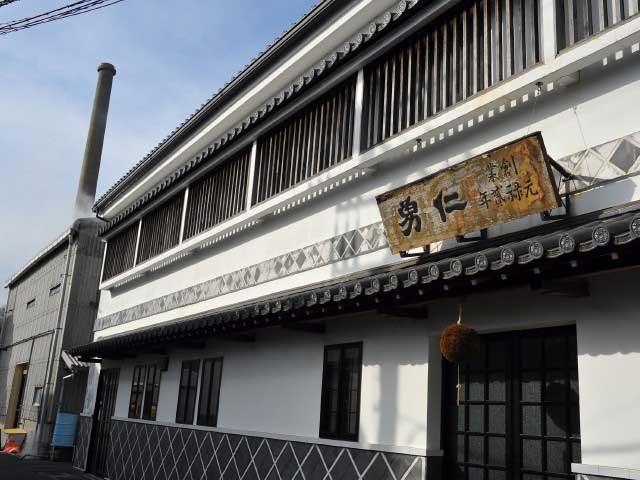 鍋店 神崎酒造蔵(見学)
