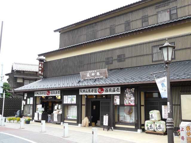 滝沢本店(見学)