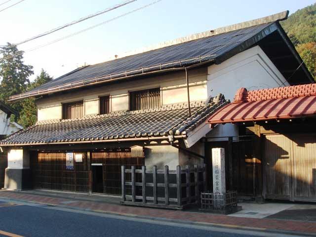 旧稲葉家住宅