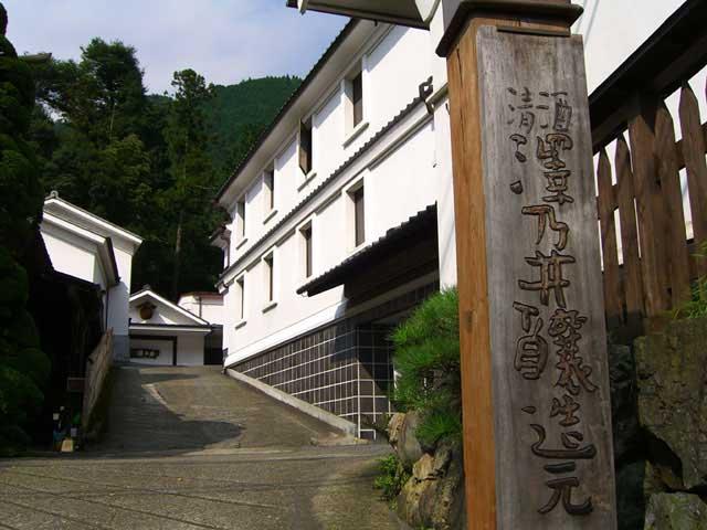 小澤酒造(見学)