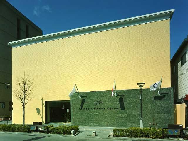 北野カルチュラルセンター