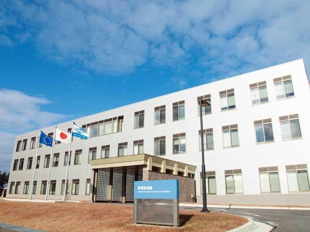 国際核融合エネルギー研究センター(見学)
