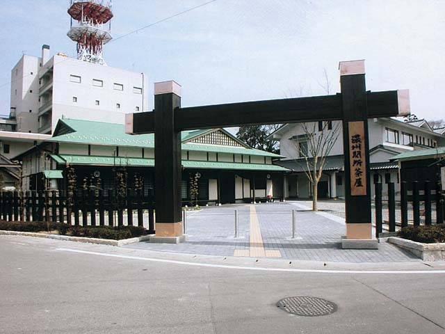 濃州関所茶屋