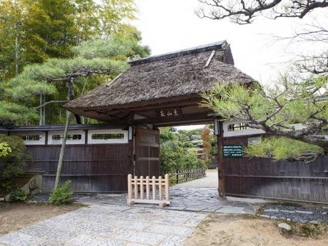 名古屋市東山荘