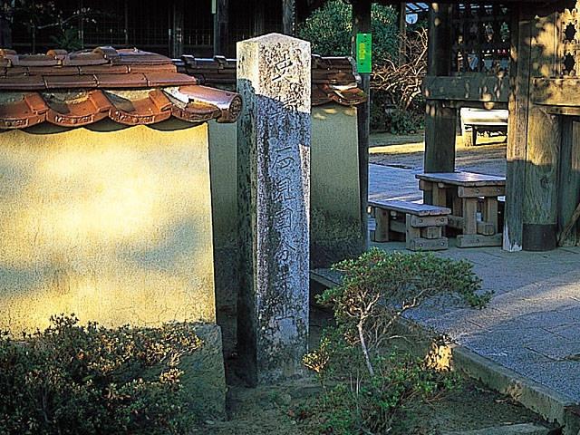 石見国分寺跡