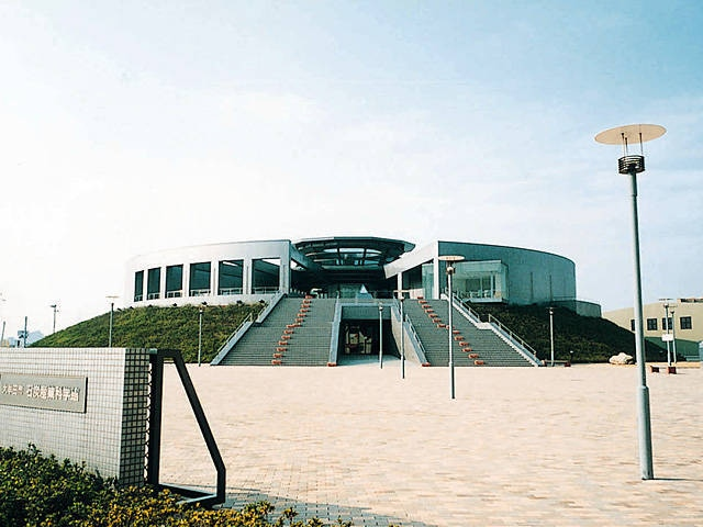 大牟田市石炭産業科学館