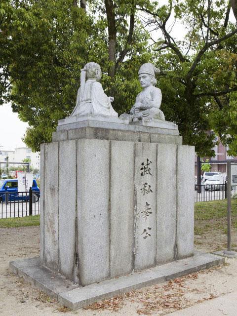 史跡 桜井駅跡