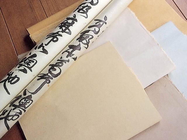 谷徳製紙所(見学)
