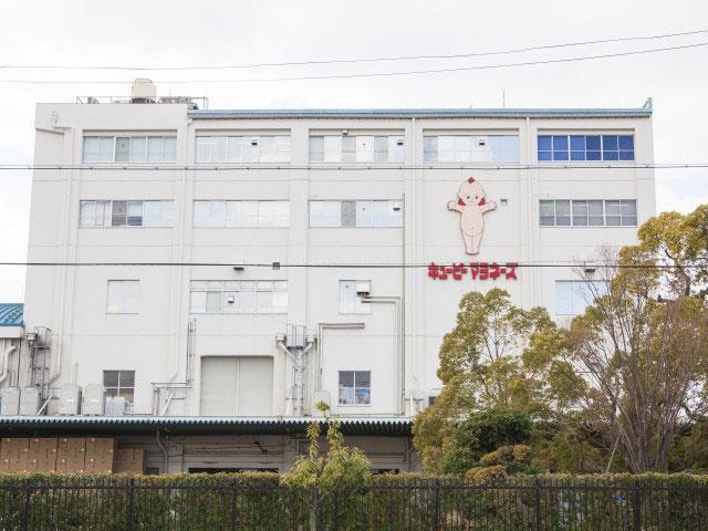 キユーピー伊丹工場(見学)
