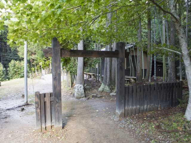 三軒茶屋跡