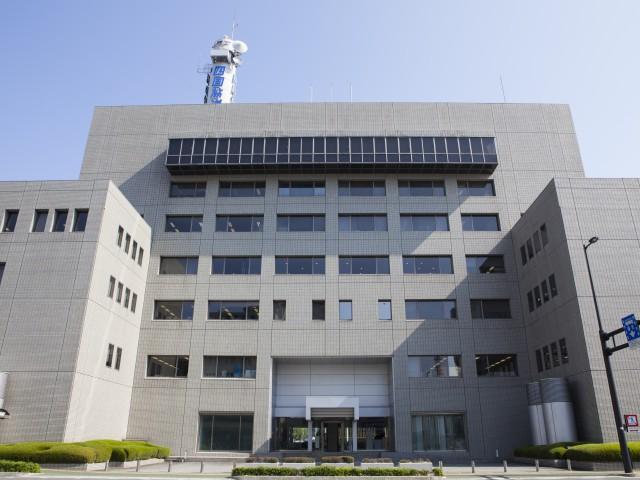 新聞放送会館(見学)