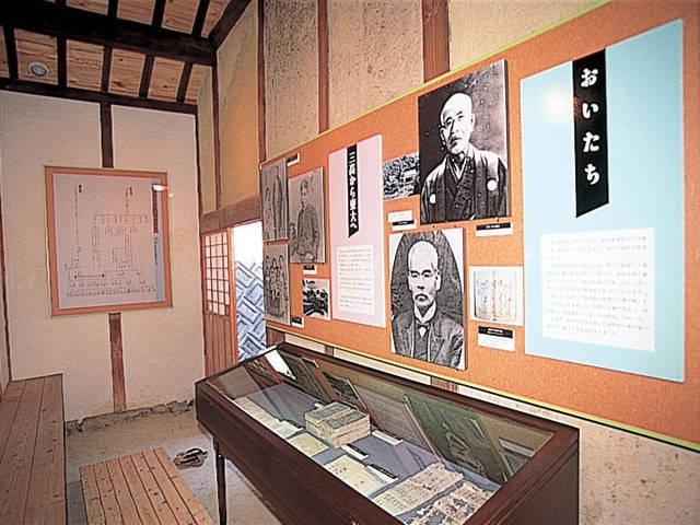 濱口雄幸生家記念館