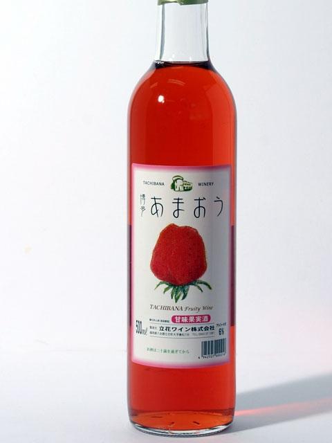 立花ワイン