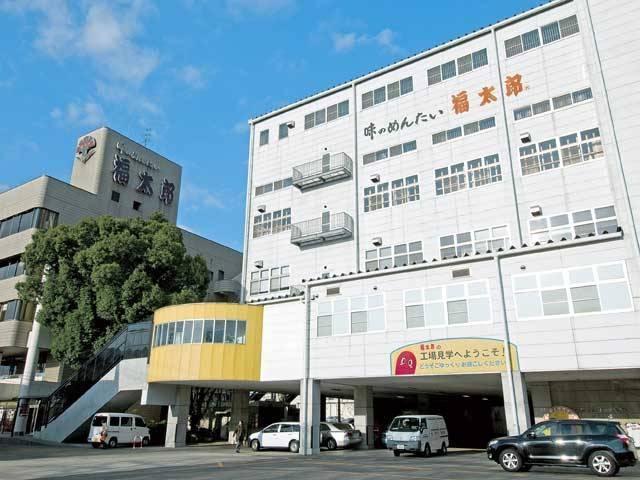 味のめんたい福太郎 工場見学