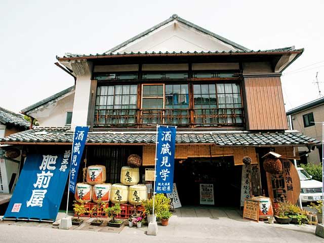 観光酒蔵 肥前屋(峰松酒造場)(見学)