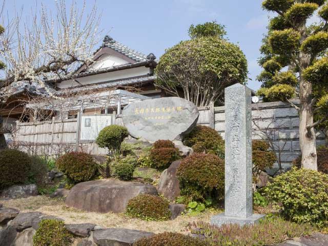 長岡半太郎屋敷跡