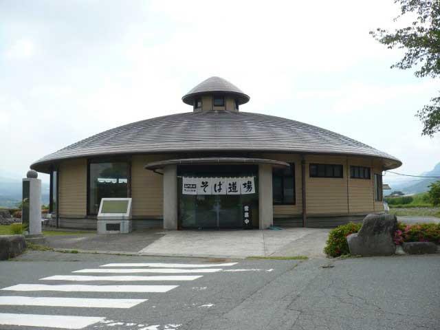 久木野そば研修センターそば道場