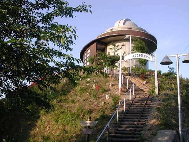 森林体験交流センター さかもと八竜天文台