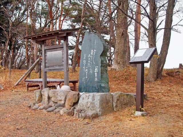稲荷山古戦場