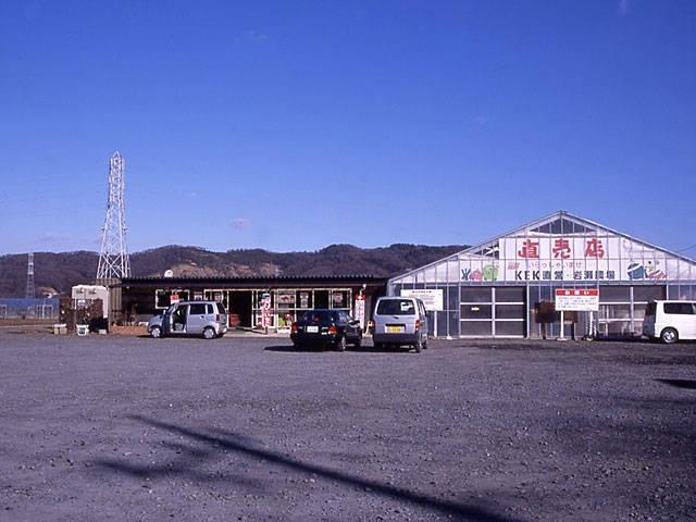 KEK直営・岩瀬農場
